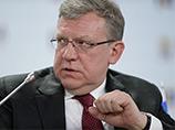 Кудрин стал зампредом экономического совета при президенте Путине