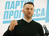 Соратники Навального объявили о развале Демократической коалиции из-за Касьянова