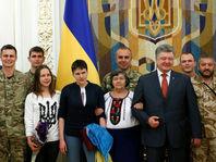 """Эксперты полагают, что обмен """"бойцов ГРУ"""" на Савченко мог быть не единственным условием сделки Москвы и Киева"""