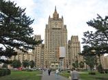 МИД РФ обвинил англоязычную редакцию Euronews в дезинформации из-за фейкового аккаунта Лаврова