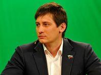 Гудков предложил обязать полицейских делать видеозаписи общения с гражданами