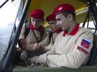 Министерство обороны создаст 500 детских лагерей для отдыха юнармейцев