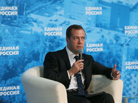 """Бизнесмены должны стать """"примером для подражания"""" для обычных граждан, заявил Медведев"""