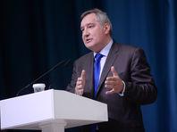 Рогозин объявил о новой программе по развитию ОПК на триллион рублей
