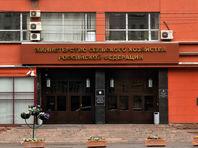 Минсельхоз задумался о продпомощи малоимущим россиянам