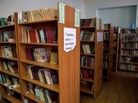 В Министерстве культуры заявили о закрытии 1000 библиотек ежегодно