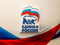 В Кремле перед выборами начали проводить ликбез по экономике и политике для единороссов