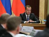 Медведев заявил о прекращении оттока населения с Дальнего Востока