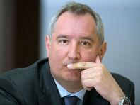 """""""Не догоним никогда"""": Рогозин признал отставание России от США в космической сфере"""