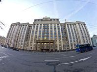 """В действующей редакции закона о статусе сенаторов и депутатов сказано, что не имеющим жилплощади в Москве парламентариям предоставляется служебная квартира """"с мебелью и телефоном"""""""