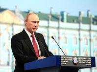 Пресс-секретарь президента РФ Дмитрий Песков заявил, что Владимир Путин и Жан-Клод Юнкер, как ожидается, проведут отдельную встречу на полях Петербургского международного экономического форума 16 июня