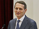 Нарышкин высказался против внедрения системы перехвата мобильных переговоров сотрудников российских компаний
