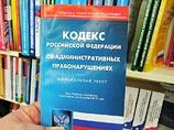В Кузбассе священника-гея оштрафовали за репост фотографий сепаратистов Донбасса со свастикой