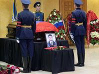 В военной прокуратуре РФ узнали о деле по факту гибели российского пилота в Сирии от журналистов