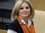 Депутат-единоросс объявила о внутрипартийном расколе после праймериз
