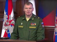 Официальный представитель Минобороны России Игорь Конашенков заявлял, что удары по боевикам группировки решено было отложить для размежевания террористов и отрядов сирийской оппозиции