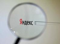 """Евгений Пригожин предъявил """"Яндексу"""" 15 исков из-за отказов в """"праве на забвение"""""""
