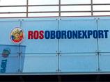 """Рособоронэкспорт не будет участвовать в выставке """"Фарнборо"""" - европейский оружейный рынок неинтересен"""