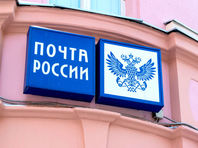 """""""Почта России"""" обещает выяснить, почему письмо жительнице Томска шло 40 лет"""