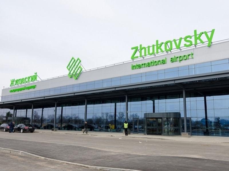 В подмосковном Раменском прошла официальная церемония открытия четвертого столичного международного аэропорта Жуковский