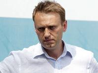 """Политик Алексей Навальный назвал произошедшее """"позором"""" и призвал руководителей партии подать в отставку"""