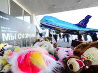 Родственникам погибших в катастрофе Boeing в Ростове-на-Дону выдали останки жертв трагедии