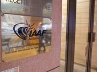 Генпрокуратура направила во Францию документы о коррупции в IAAF