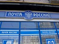 В Москве уволен почтальон, сложивший посылку с виниловой пластинкой пополам