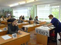 Российские школьники и их родители, шокированные сложностью профильного ЕГЭ по математике, собирают подписи за пересмотр правил перевода первичных баллов во вторичные - которые играют роль при поступлении в профильные вузы