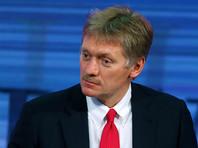 """Германия не понимает Россию: в Кремле прокомментировали планы ФРГ исключить РФ из """"партнеров"""""""
