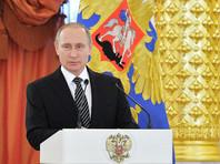 Путин наградил Генсека ООН Пан Ги Муна орденом Дружбы