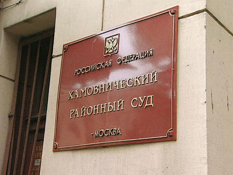 Хамовнический суд Москвы продлил до 25 июля арест журналисту РБК Александру Соколову, обвиняемому в экстремизме за подготовку референдума