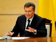 Генпрокуратура России объяснила отказ выдавать Януковича украинским властям