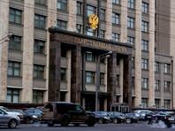 Госдуме предложили отменить сроки давности за госизмену и шпионаж