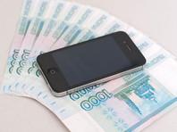"""Глава Минкомсвязи признал, что из-за """"пакета Яровой"""" связь может подорожать на 300%"""
