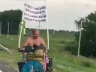 Саратовец пешком идет в Москву с загадочным письмом Путину (ВИДЕО)