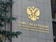 Совет Федерации рекомендовал переназначить Чайку генпрокурором на пять лет