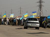 В сентябре 2015 года управление Россельхознадзора по Республике Крым и в городе Севастополе сообщило, что поставки продовольствия в Крым с Украины полностью прекращены, так как со стороны Украины их блокируют активисты