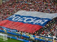 Депортированные из Франции российские болельщики вылетели в Москву