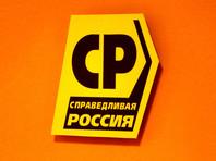 С инициативой об отзыве мандата Пономарева обратилась думская фракция справороссов