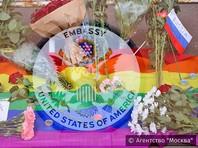 По словам организатора - ЛГБТ-активиста Игоря Ясина, участники хотели выразить соболезнования, а также выступить против гомофобии, расизма и исламофобии