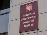 """Минздрав назвал некритичным отсутствие в российских больницах украинского препарата """"Мезатон"""""""