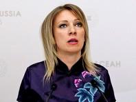 """Захарова назвала """"информационным харакири"""" публикацию письма МИД РФ японской газетой"""