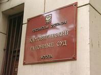 Суд продлил арест журналисту РБК Александру Соколову, обвиняемому в экстремизме