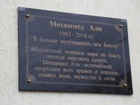 Проспект Мохаммеда Али появился в Грозном