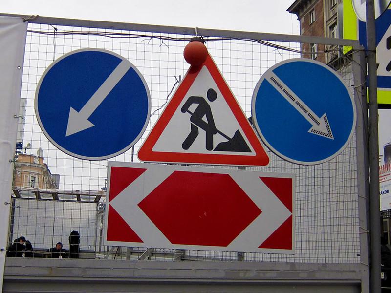"""В Москве отремонтированные в 2015 году шоссе и улицы переделают, поскольку прошлогодний ремонт """"не учитывал интересов"""" департамента информационных технологий. Работы обойдутся в 2,6 миллиарда рублей"""