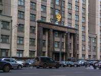 Госдума приняла закон, ограничивающий права коллекторов
