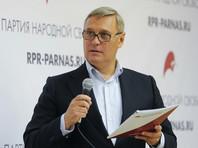 """Касьянов верит, что ПАРНАС и """"Яблоко"""" смогут пройти в Госдуму"""