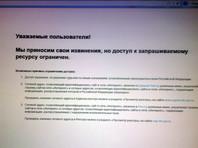 Роскомнадзор внес Vice в реестр запрещенных сайтов за статью о магазинных воришках