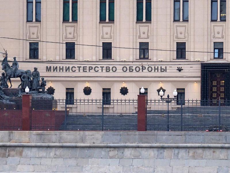 Минобороны объявило об отказе США от переговоров по ПРО